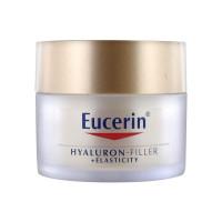 Hyaluron-Filler +Elasticity Soin...