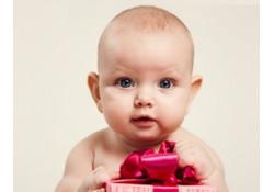 Cadeaux pour bébé